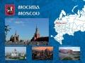 Moscou_expo