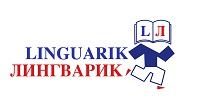 Лингварик