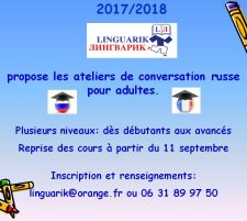2017/2018 Inscriptions: ateliers de conversation russe pour adultes