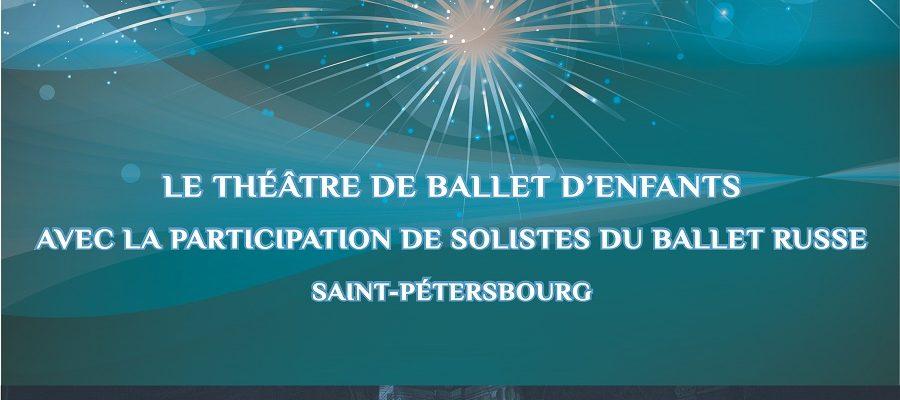 """12 et le 14 mai: """"Princesse au petit pois""""- ballet de Saint-Petersbourg"""