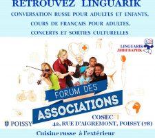2017/2018: Forum des associations le dimanche de 10h à 18h