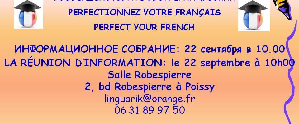 22 septembre: Cours de français – réunion d'information