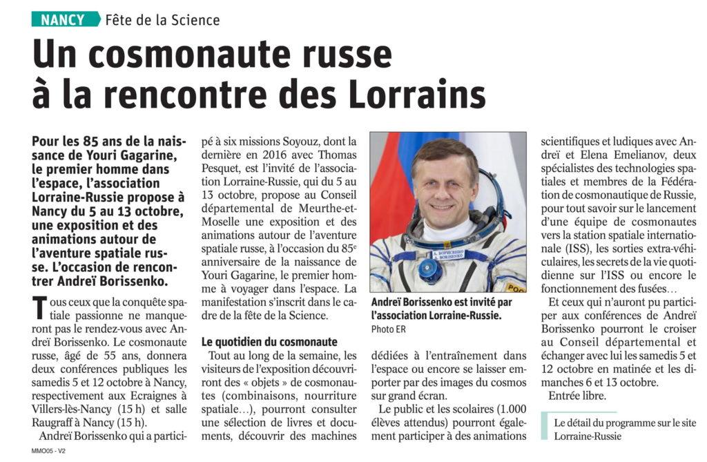 ER 26 Sept Cosmonaute