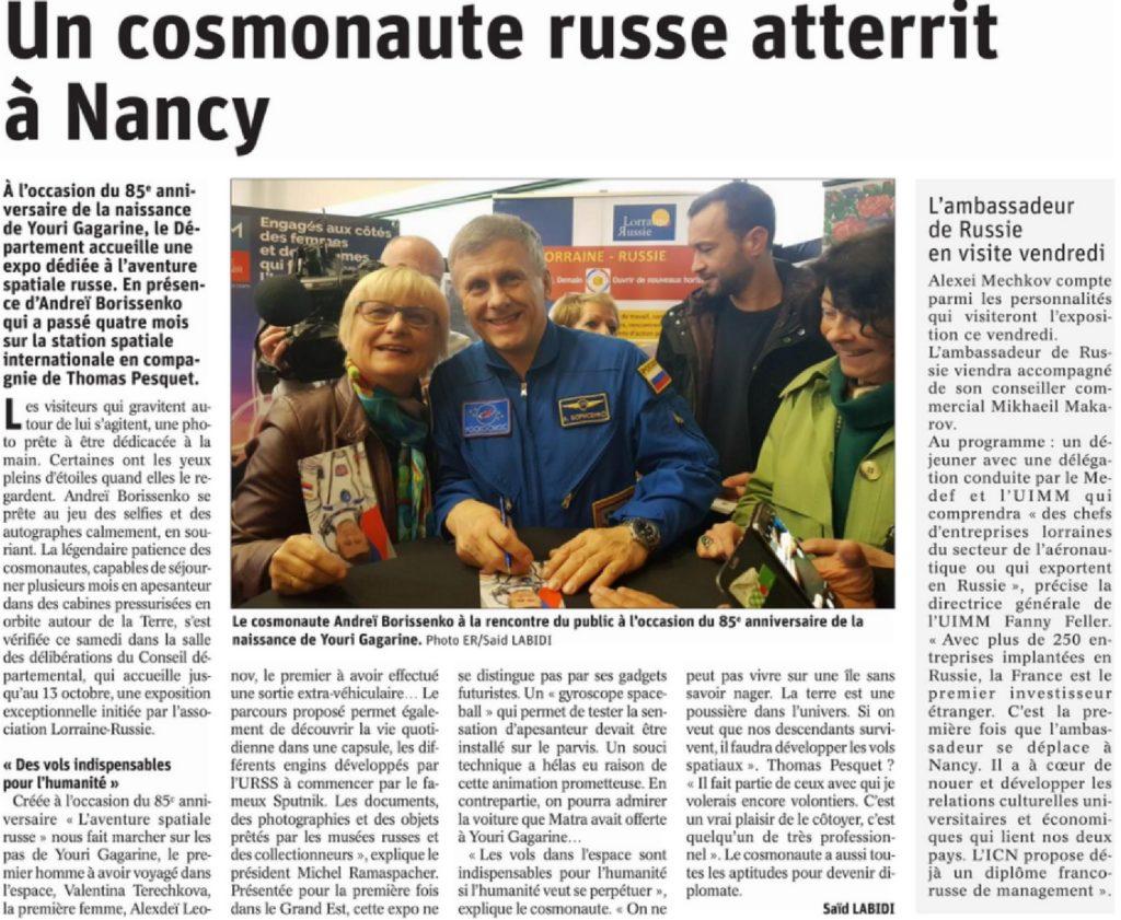 ER 26 Sept Cosmonaute2