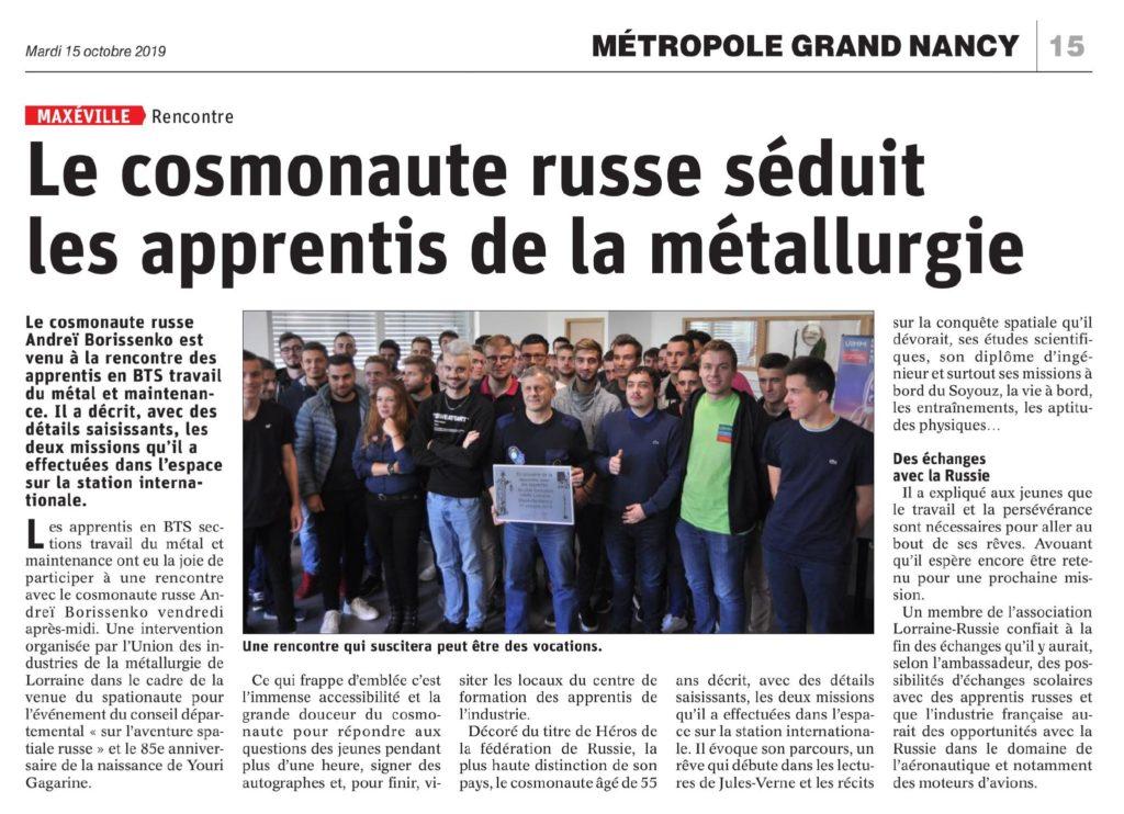 L-Est-Republicain-2019-10-15-Le-cosmonaute-russe-seduit-les-apprentis-de-la-métallurgie